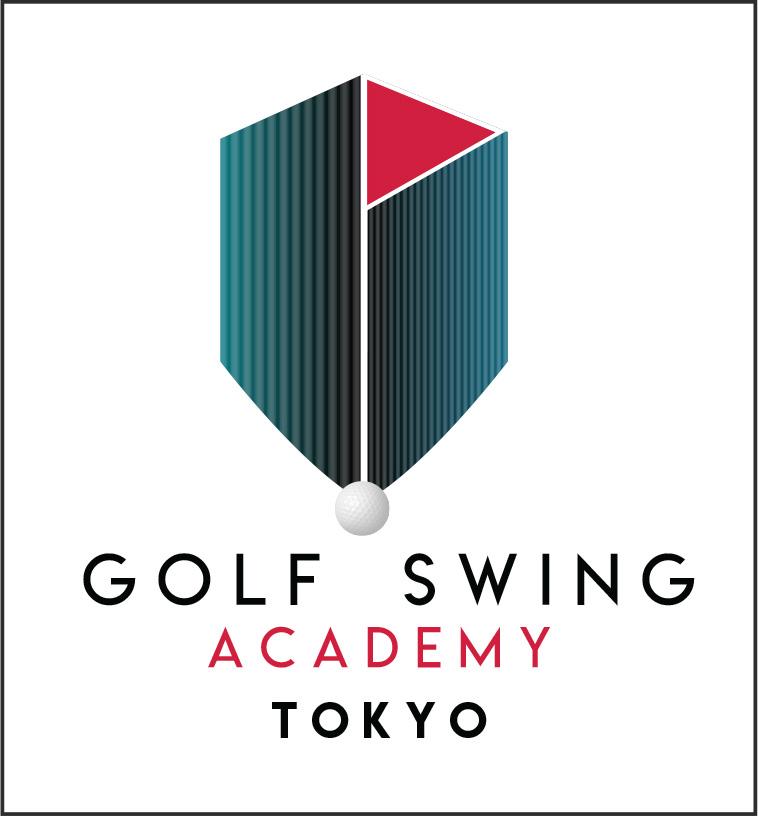 ゴルフスイングアカデミー東京